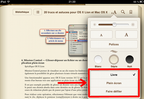style-lecture-ibooks