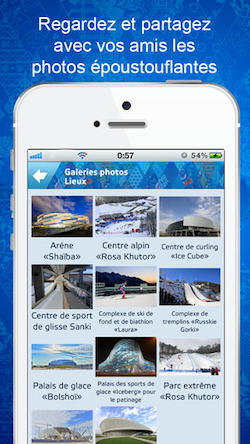 Sotchi_application_iphone