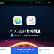 TaiG 2.0 : comment jailbreak iOS 8.3, iOS 8.2 ou iOS 8.1.3 [Tutoriel]
