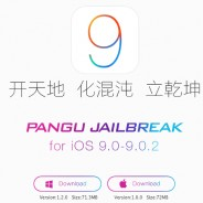 Comment jailbreaker Untethered iOS 9 sur iPhone ou iPad [Tutoriel]